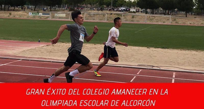 exito colegio amanecer olimpiada escolar alcorcon