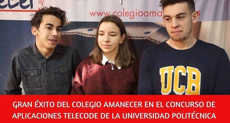 Éxito concurso de tecnología y aplocaciones del Colegio Amanecer